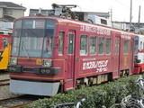 モ782号車「カスタムハウジング」号