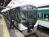 中書島駅に到着した特急出町柳行