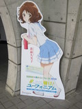 階段下にいた黄前久美子@響けユーフォニアム