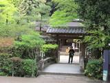 宇治上神社の門