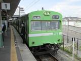 京都行04A列車