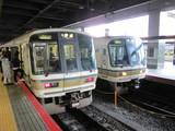 京都駅山陰本線乗り場
