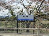 トロッコ亀岡駅最寄馬堀駅