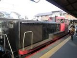 トロッコ嵯峨駅に到着したトロッコ列車