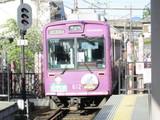 嵐山駅に入線するモボ610形