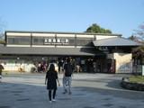 阪急嵐山駅全景
