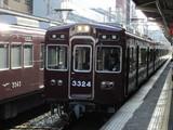 梅田行3300系