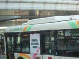 阪神バスへの変更点その2