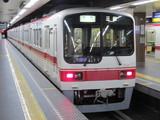 神戸電鉄2000系電車