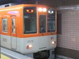 たまたまいた阪神特急