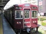 伊丹線の3000系電車