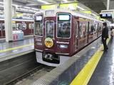1300系リラックマ電車