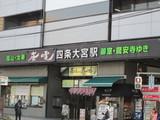 今回乗らなかった嵐電四条大宮駅