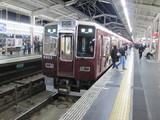 到着した普通電車@8300系