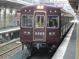 3300系普通電車