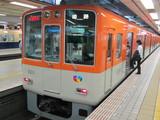 直通特急姫路行阪神8000系
