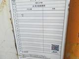 1日一本@'16年阿字ヶ浦駅前バス停