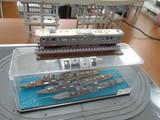 航空母艦形電車