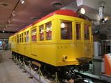 銀座線1000形電車