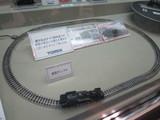 最小半径で回るC11形のプロトタイプ車