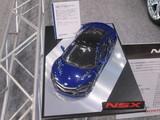 ラジコン版NSX