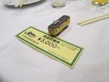 KouChan氏の3000円券
