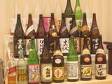 種類豊富なお酒の山