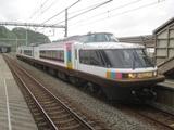 カーペット列車「NO.DO.KA」