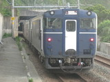 青海川駅を後にする「越乃Shu*Kura」