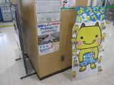 トレインアトラクションのポスターin柏崎駅