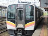 到着するワンマン列車