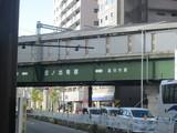 日ノ出町駅高架部