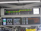 急行は神奈川新町を停車します