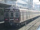 割と少ない梅田発高槻市行普通電車の5300系