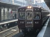 梅田行の古豪3300系電車