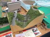 箱根の山が険しい件