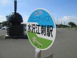 水沢江刺駅のバス停