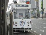 「たま電車」岡山電気軌道ヴァージョン
