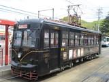 「KURO電車」東山に到着す