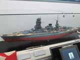 海軍休日の七大戦艦・長門型戦艦