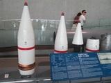 41cm徹甲弾と36cm弾