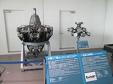 火星二一型エンジン