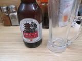宮島ビール・ペールエール瓶