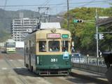 広島電鉄の生え抜き・350形