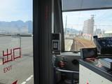 臨時駅宮島ボートレース場駅