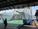 最新鋭船「安芸」号