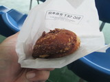 「BIG SET宮島本店」の牡蠣カレーパン