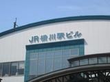 安芸の横川駅