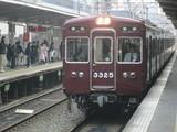 結局乗ったのが3300系普通電車