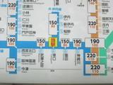 そろそろ撮るのが無い阪急塚口駅